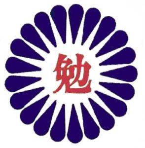 Benkyodo logo CLEAN
