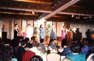 past 1991
