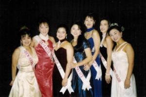 past 1995