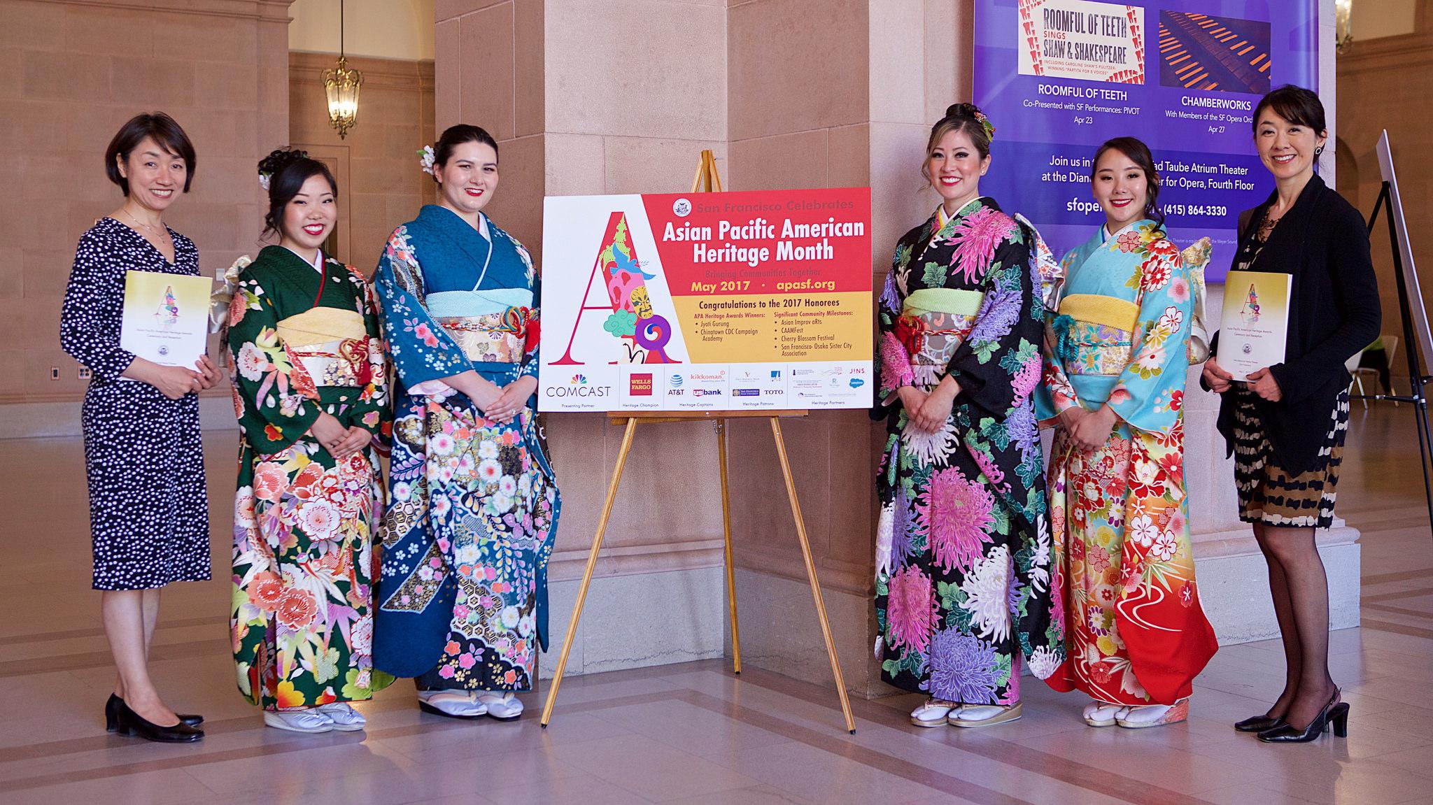 2017 APA Heritage Awards Ceremony