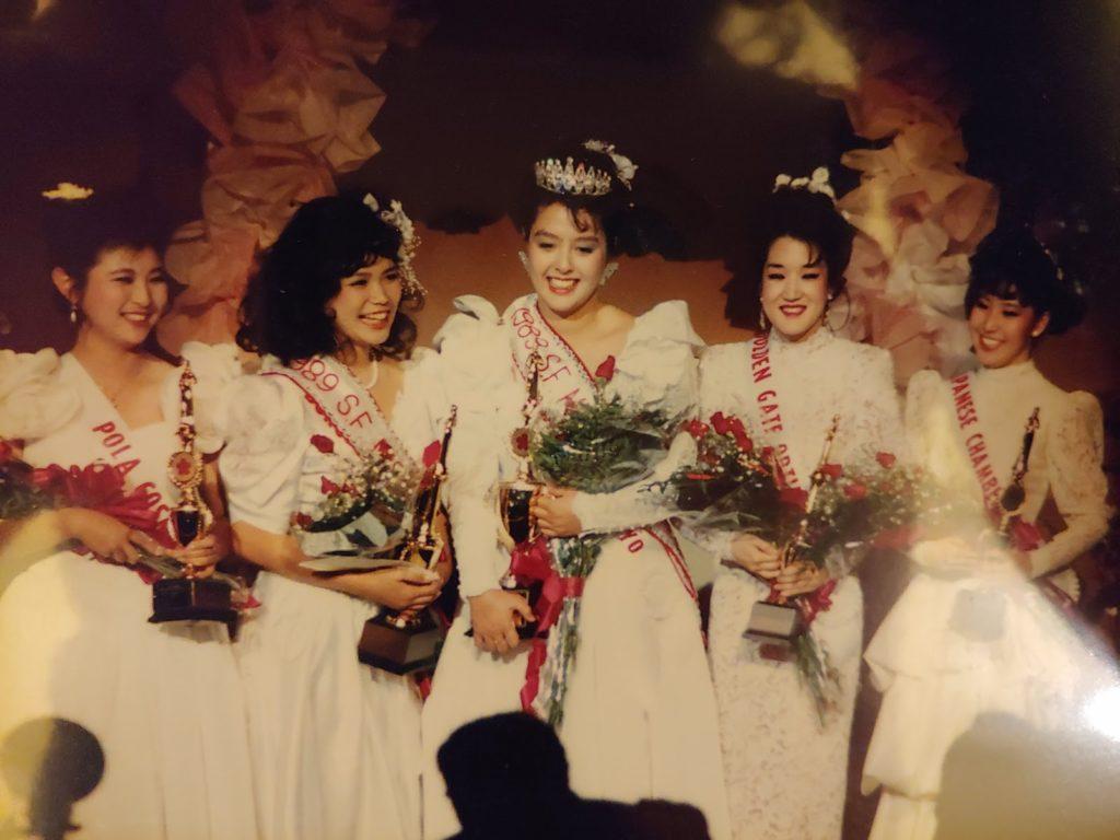1989 Court