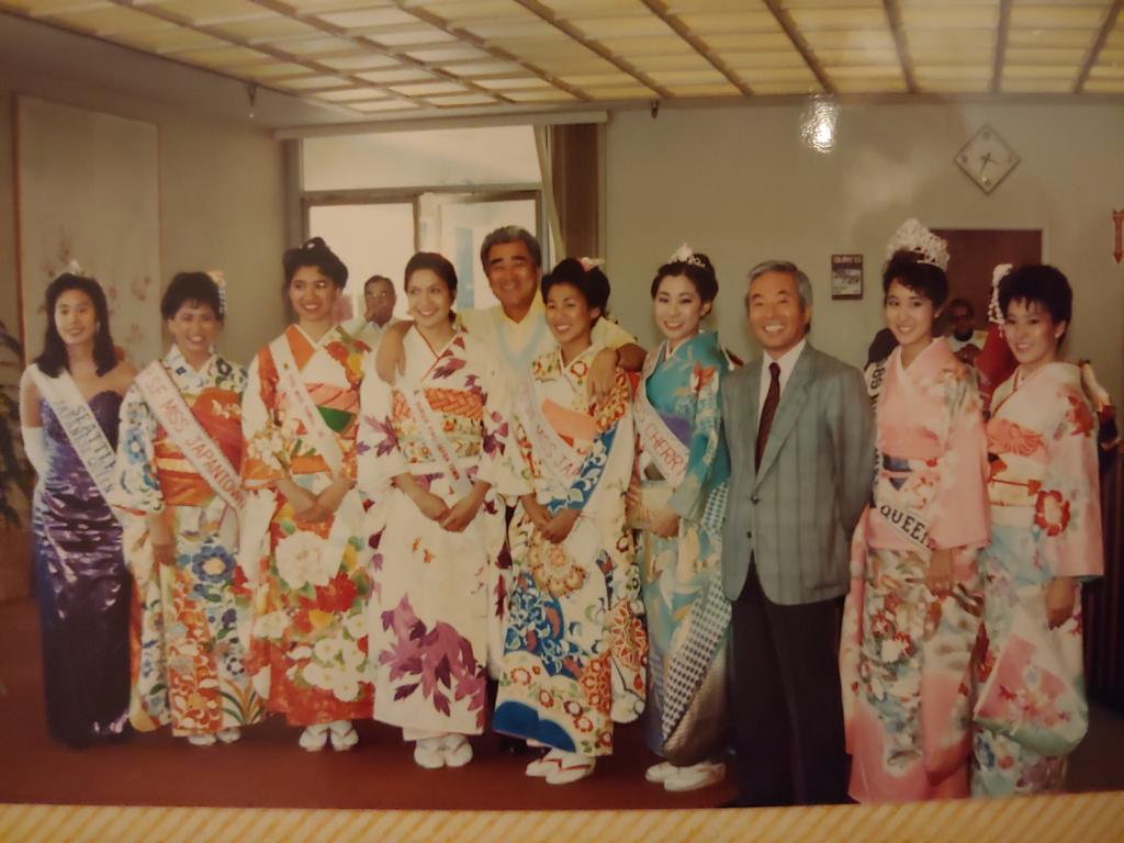 past 1990