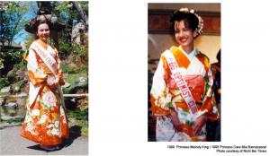orange white fujiyasu