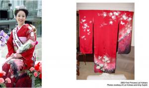 red pink fujiyasu